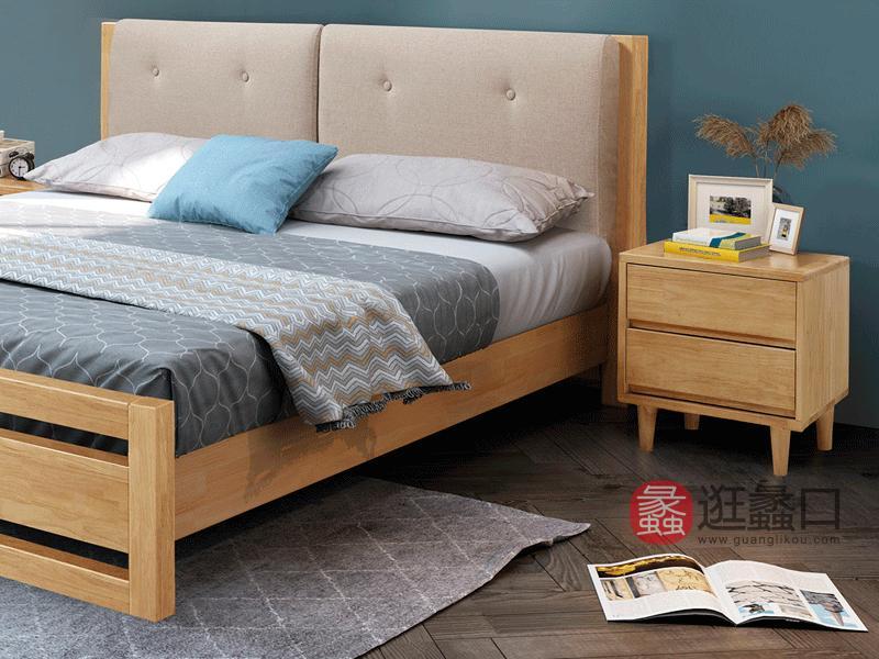 舒舍家具北欧卧室床头柜W22直脚双抽床头柜
