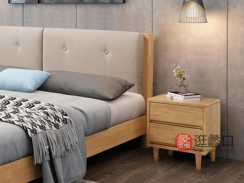 舒舍家具北欧卧室床头柜实木床头柜W22直脚双抽床头柜