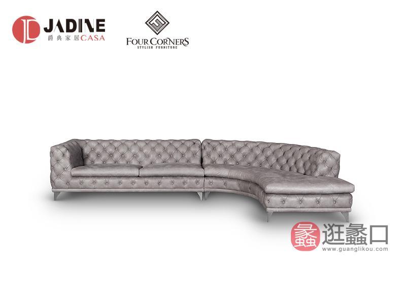 爵典家居·FC家具意式现代极简客厅沙发