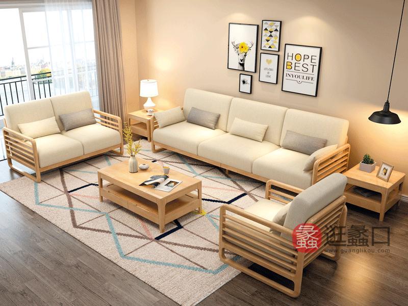 舒舍家具北欧客厅沙发K02沙贝沙发单人位+双人位+三人位