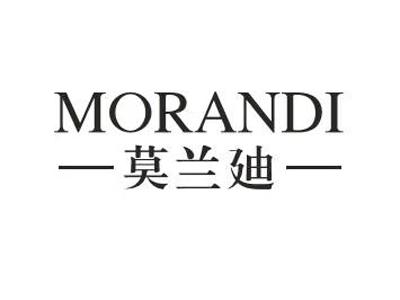 莫兰迪轻奢家具