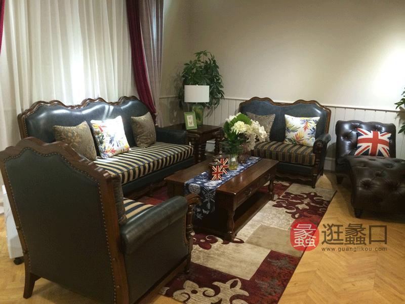 奥斯汀家具美式套房实木家具真皮软座沙发
