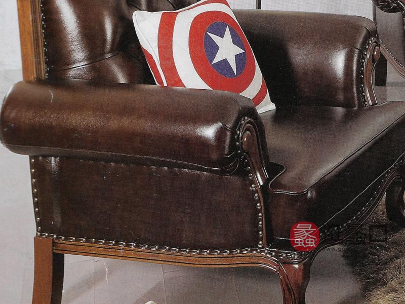 奥斯汀家具美式套房实木家具多人位双人位单人位沙发组合加茶几7603#