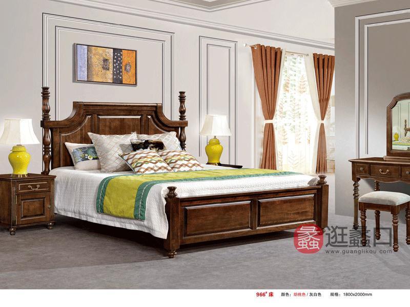 奥斯汀家具美式套房实木家具床910#床