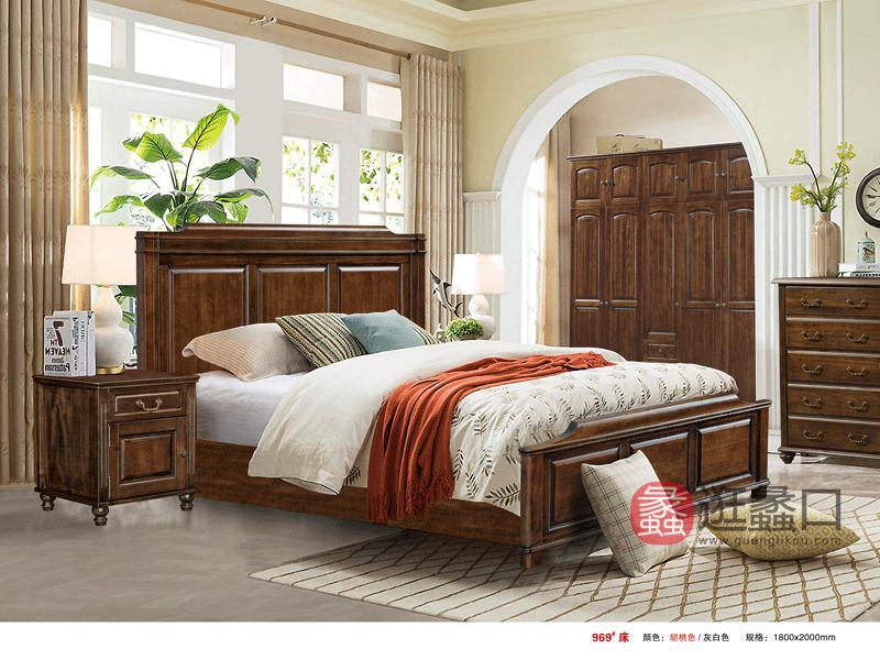 奥斯汀家具美式套房实木家具实木床969#床