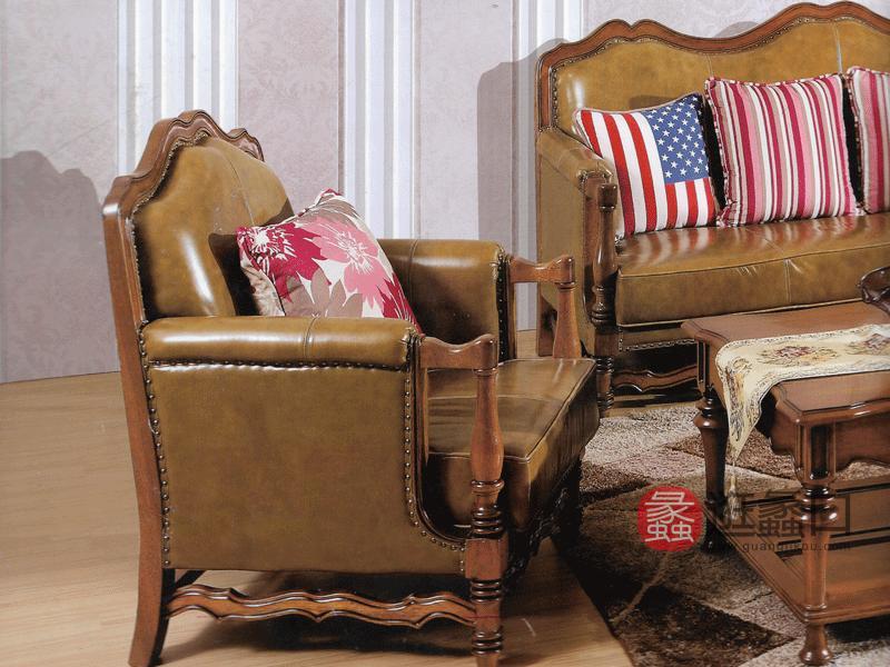 奥斯汀家具美式套房实木家具多人位+双人位+单人位沙发组合+茶几