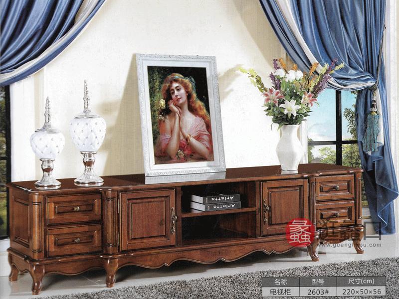 奥斯汀家具美式套房实木家具电视柜2603#