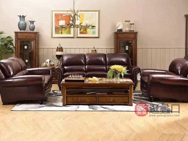 奥斯汀家具美式套房实木家具客厅1+2+3真皮沙发