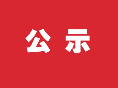 湖北省红木家具协会 红木家具 湖北红木家具