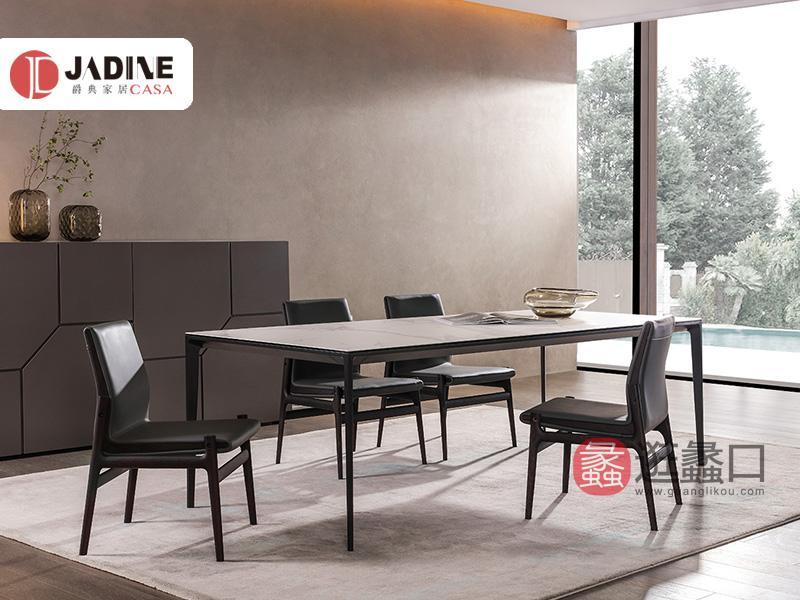 莫的米兰意式极简餐厅餐桌椅032
