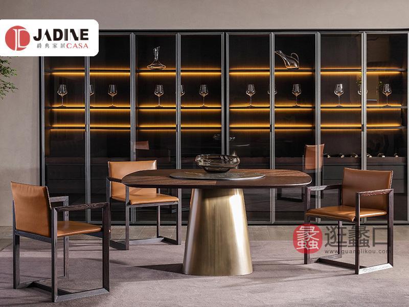 莫的米兰意式极简餐厅餐桌椅035