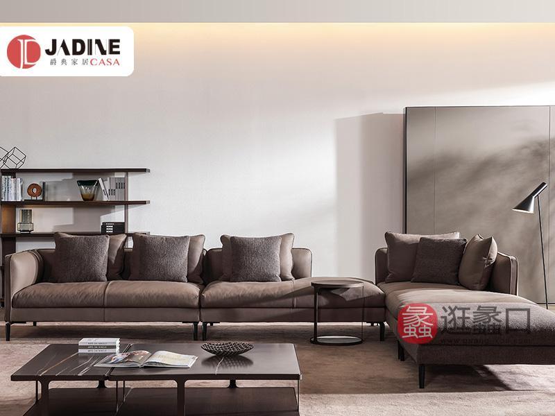 莫的米兰意式极简客厅沙发