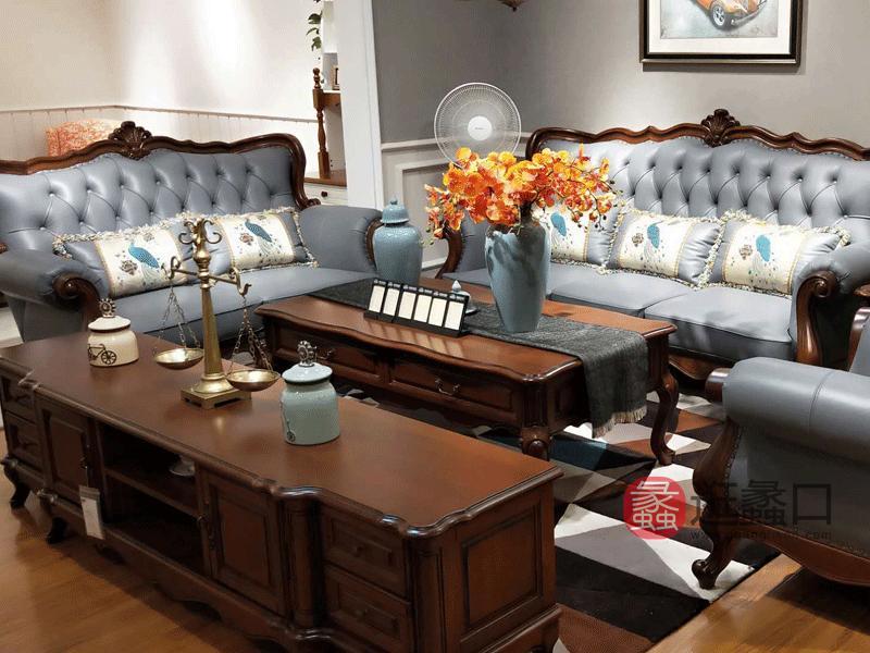 奥斯汀家具美式套房实木家具多人位单人位沙发组合加茶几加电视柜