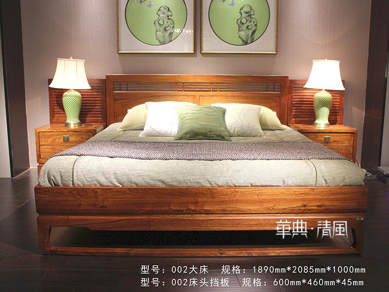 华典清风·欧尚格家居现代中式卧室刺猬紫檀红木双人大床002床