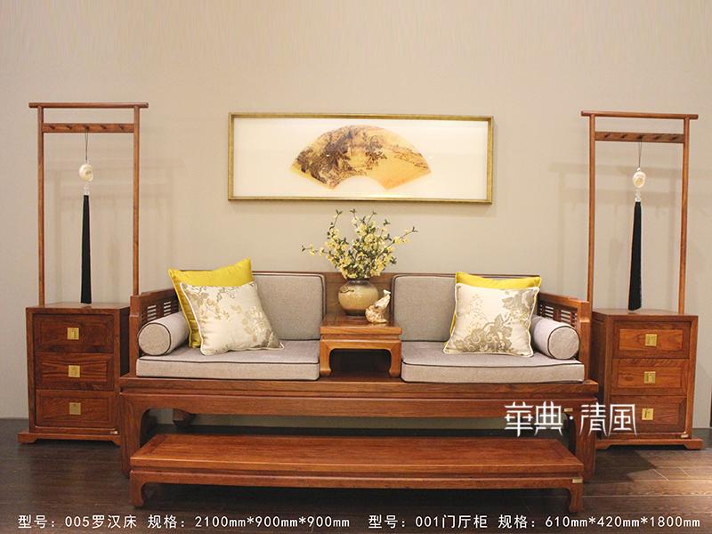 华典清风·欧尚格家居现代中式卧室刺猬紫檀红木双人大床005罗汉床
