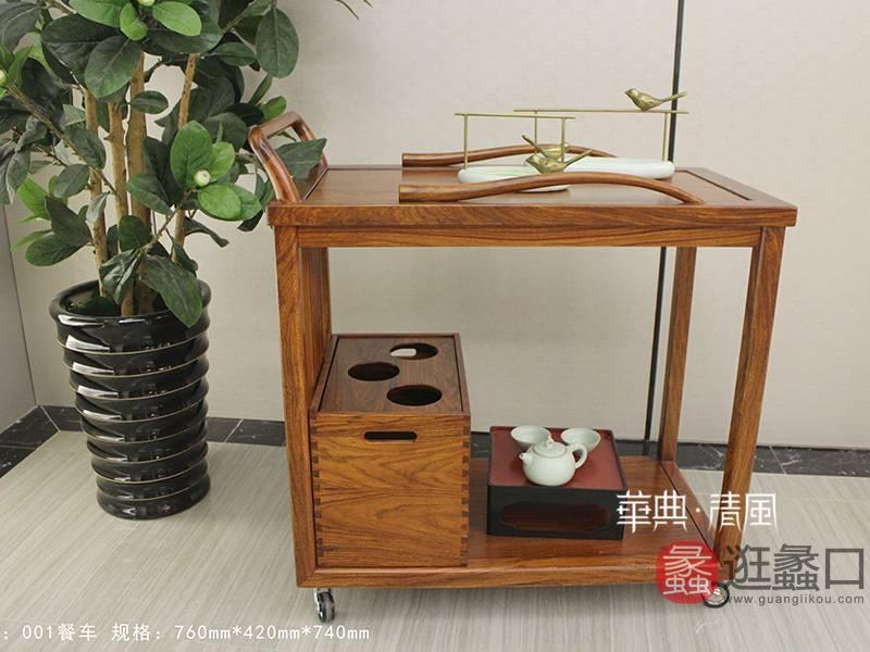 华典清风·欧尚格家居家具新中式餐厅红木刺猬紫檀001餐车
