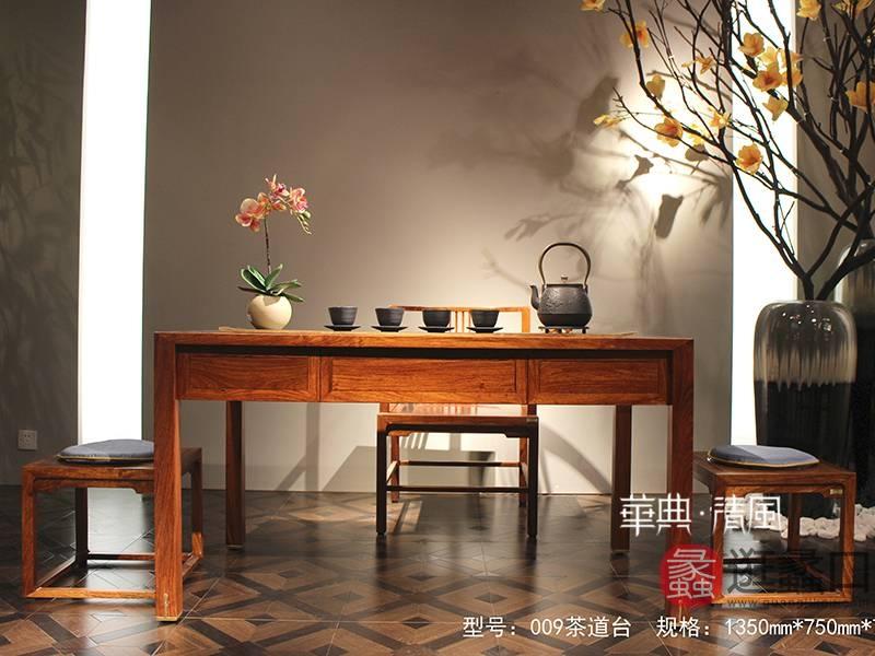 华典清风·欧尚格家居家具新中式餐厅红木刺猬紫檀009茶道台