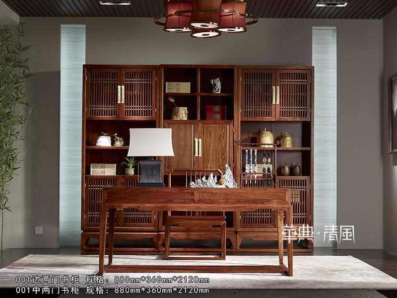 华典清风·欧尚格家居家具新中式书房红木刺猬紫檀001两门书柜