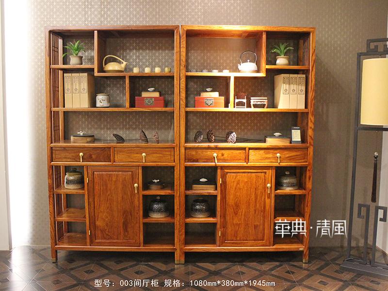 华典清风·欧尚格家居家具新中式客厅实木刺猬紫檀003间厅柜