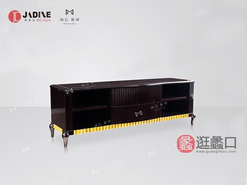 爵典家居·慕冠家具轻奢客厅电视机柜MG50-03电视柜