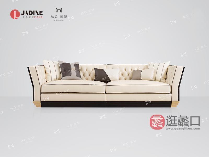 爵典家居·慕冠家具轻奢客厅沙发组合