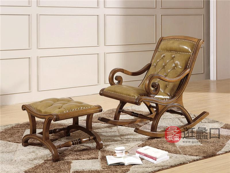 奥斯汀家具美式套房实木真皮休闲椅