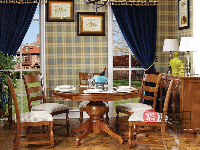 奥斯汀家具美式套房实木家具圆形简约餐桌椅组合
