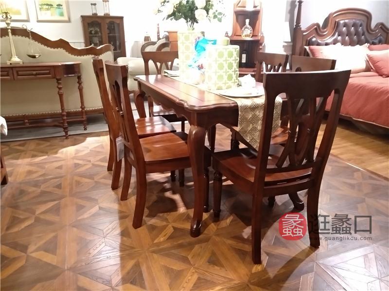 奥斯汀家具美式套房实木家具实用餐桌餐椅
