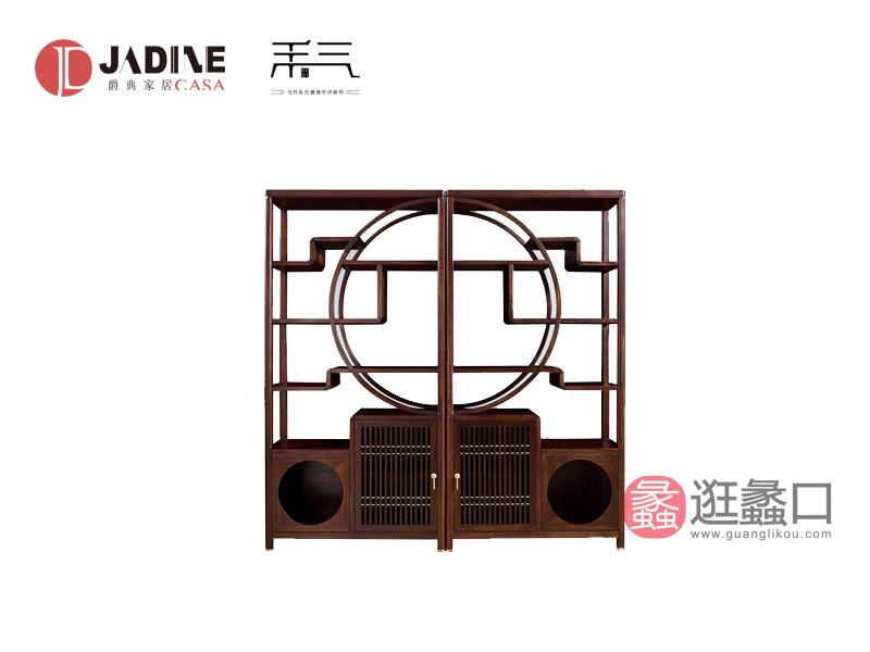 爵典家居·南洋迪克·禾气新中式大气典雅博古架新中式装饰架PC12