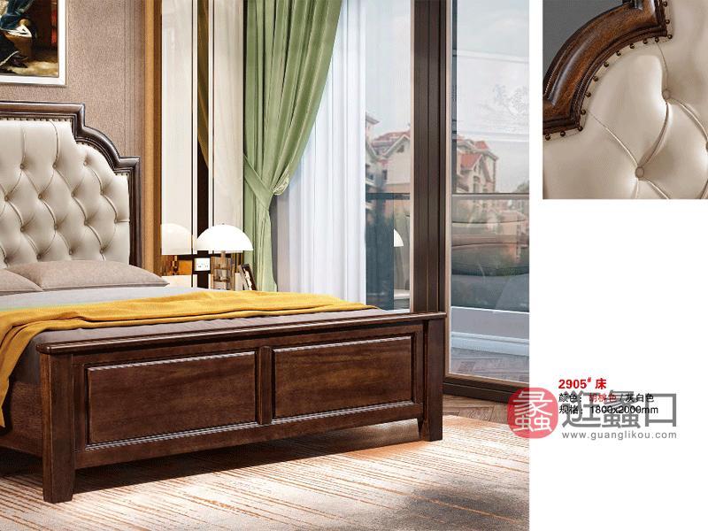 奥斯汀家具美式套房实木家具床真皮床