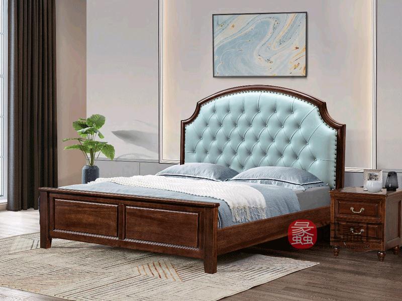 奥斯汀家具美式套房实木家具真皮软靠床