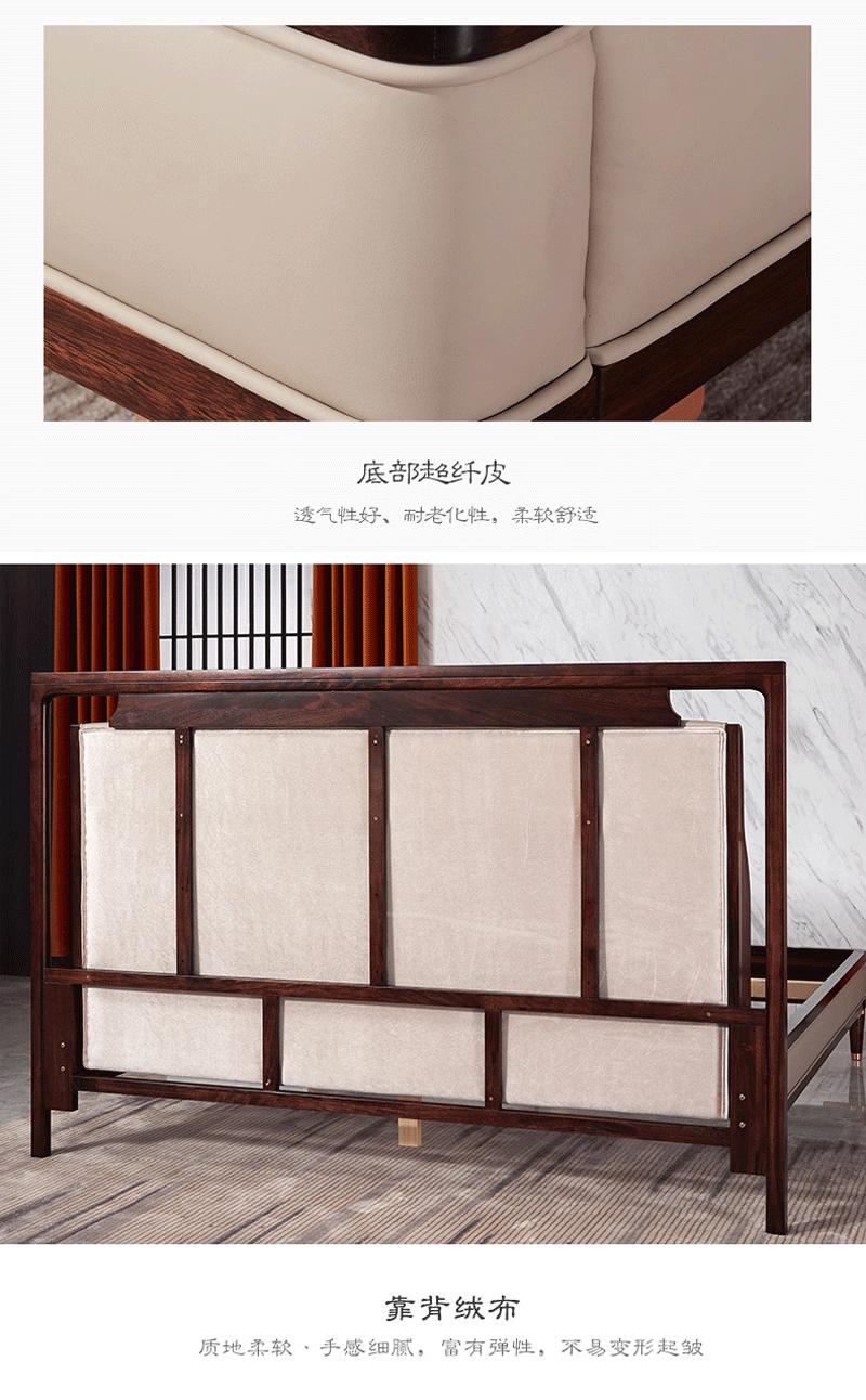 新中式乌金木全实木【真皮床1.8米】-A08