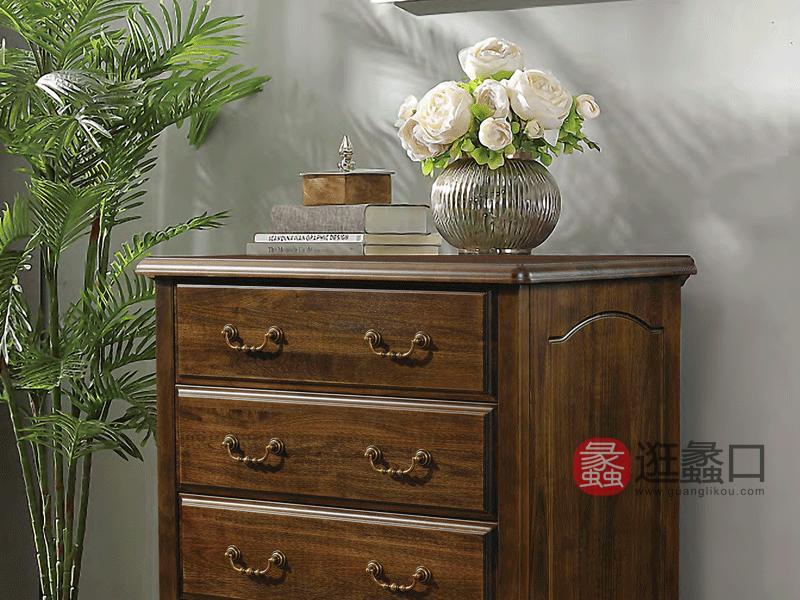 奥斯汀家具美式套房实木斗柜