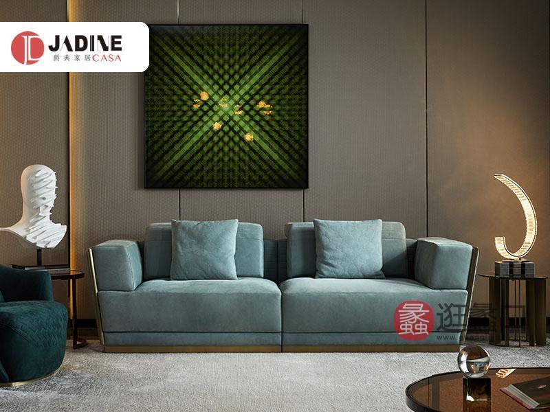爵典家居·集致贝尼客厅沙发意式现代三人沙发/双人沙发/茶几