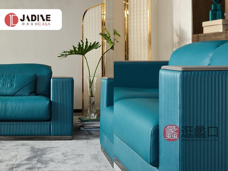 爵典家居·集致贝尼现代意式客厅三人位沙发/双人沙发