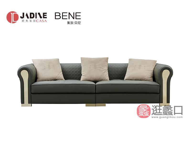 爵典家居·集致贝尼客厅沙发意式客厅组合