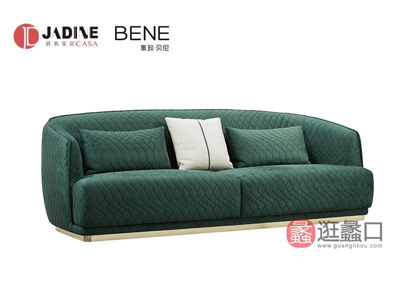 爵典家居·集致贝尼客厅沙发意式三人位沙发