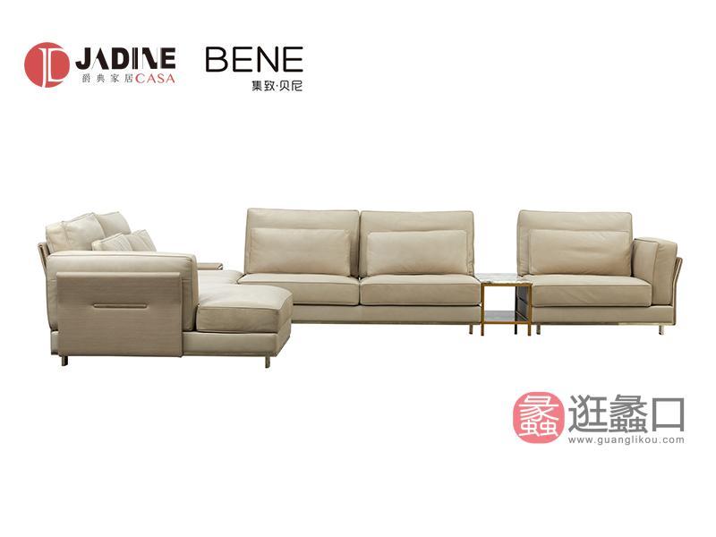 爵典家居·集致贝尼意式客厅转角沙发/现代时尚沙发