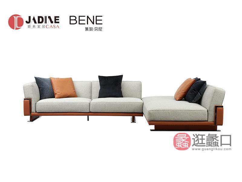 爵典家居·集致贝尼意式现代客厅转角沙发