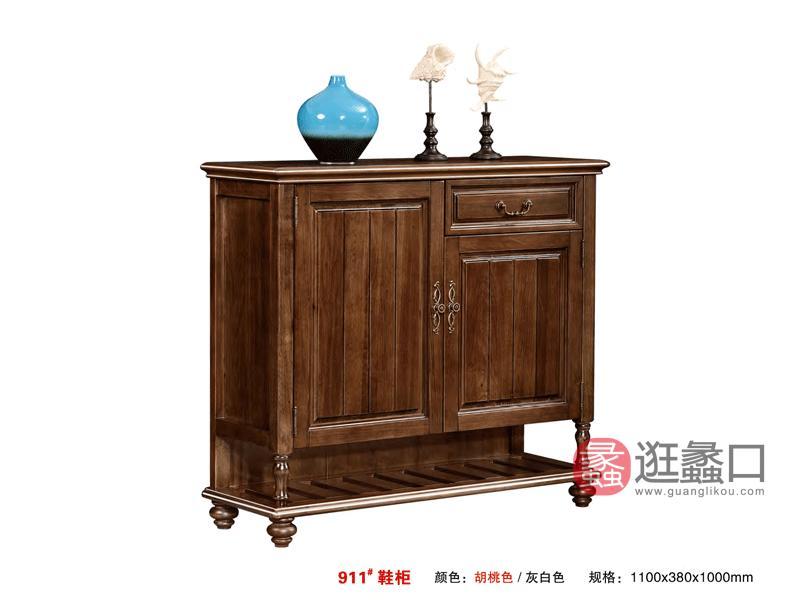 奥斯汀家具美式套房实木家具实木鞋柜911#鞋柜