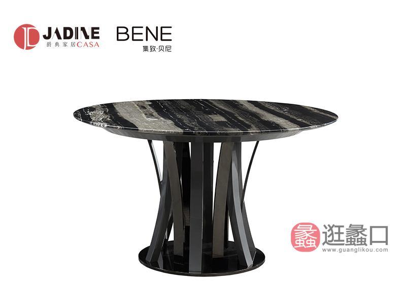 爵典家居·集致贝尼餐厅餐桌意式现代圆餐桌
