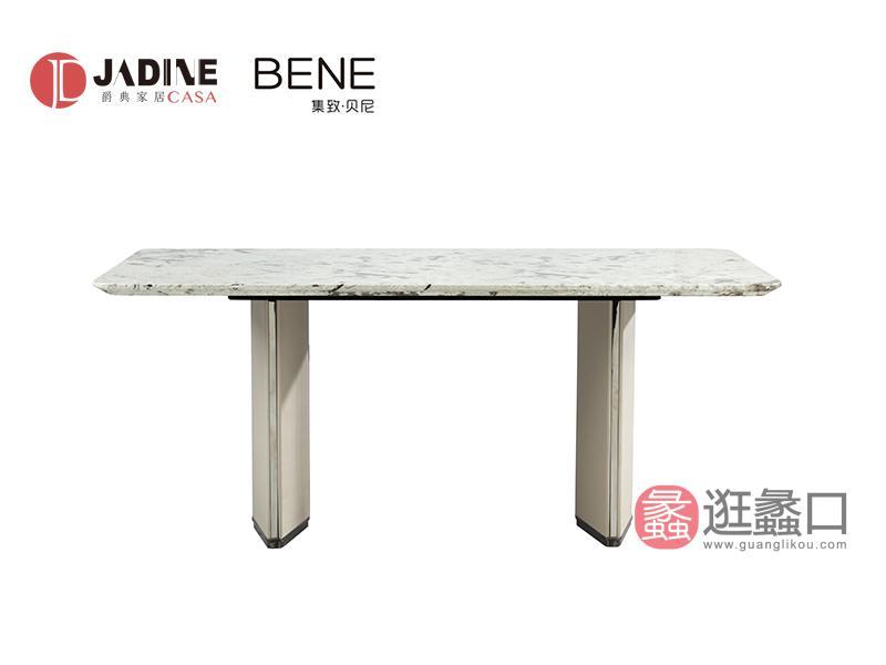 爵典家居·集致贝尼餐厅餐桌椅意式现代长餐桌组合