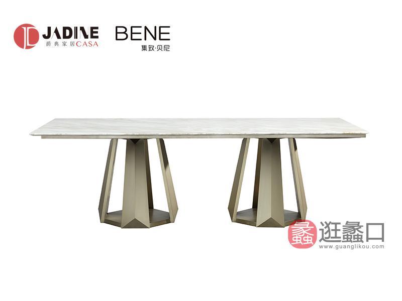 爵典家居·集致贝尼餐厅意式现代长餐桌