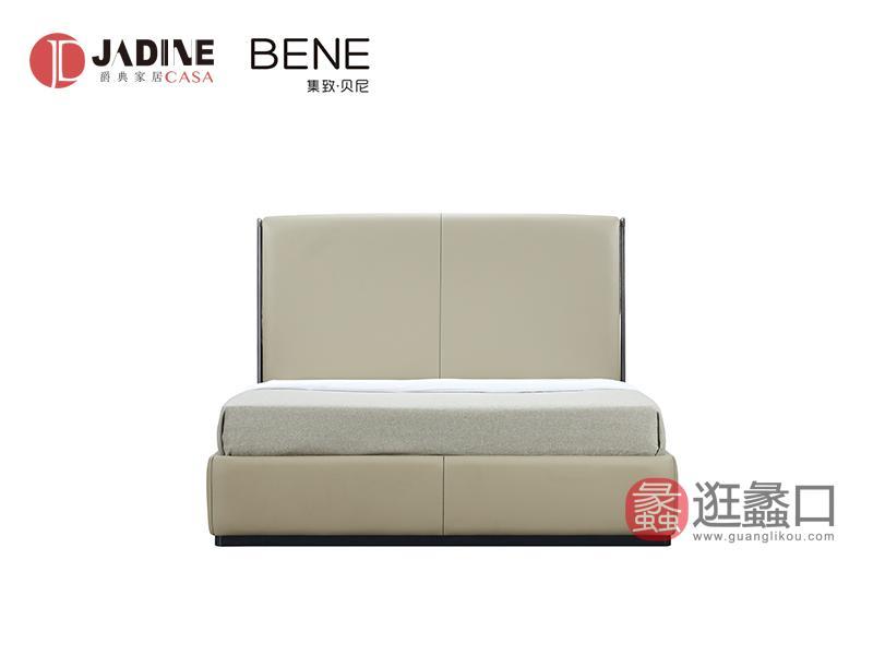 爵典家居·集致贝尼卧室意式奢雅时尚大床/双人床