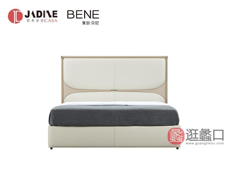 爵典家居·集致贝尼意式现代优雅卧室双人大床