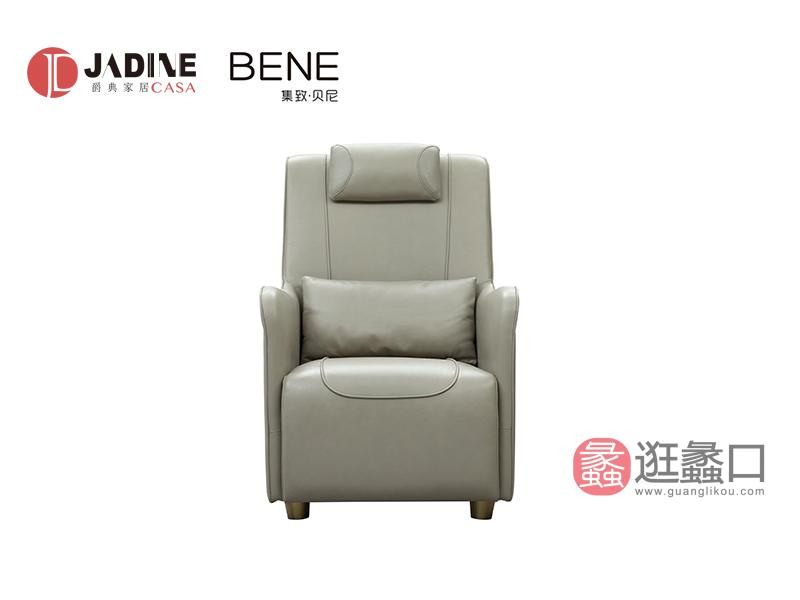 爵典家居·集致贝尼意式现代休闲椅