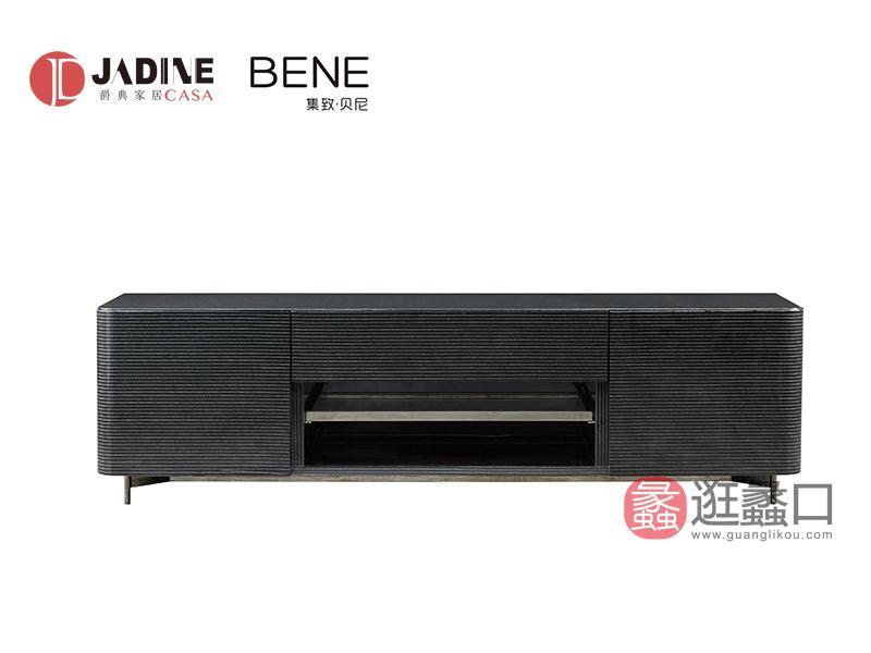 爵典家居·集致贝尼客厅意式现代电视柜