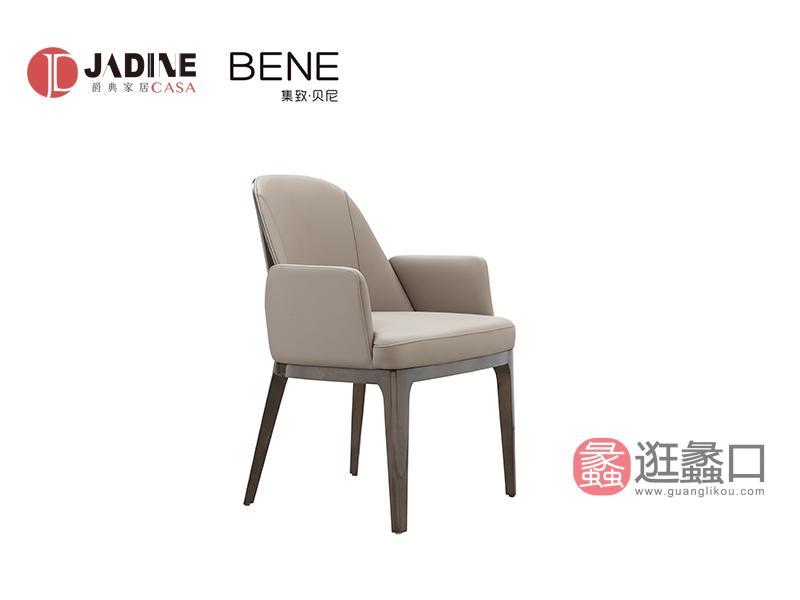 爵典家居·集致贝尼意式时尚现代餐椅