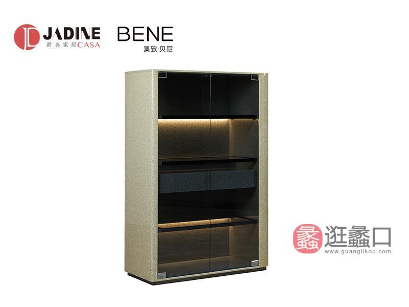爵典家居·集致贝尼意式现代双门酒柜BV12-07酒柜