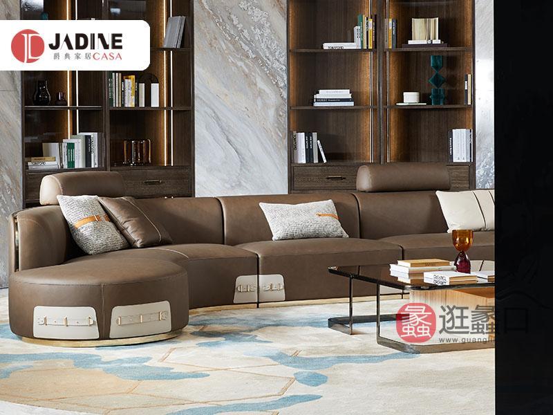 爵典家具·集致贝尼意式现代时尚客厅沙发ZD003沙发